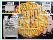智能月餅機 云南月餅機 廠家直銷月餅機 五仁月餅機器