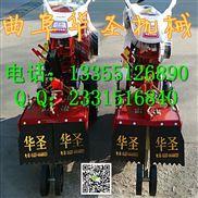 HSK-170-省人工开沟培土机 大棚开沟机
