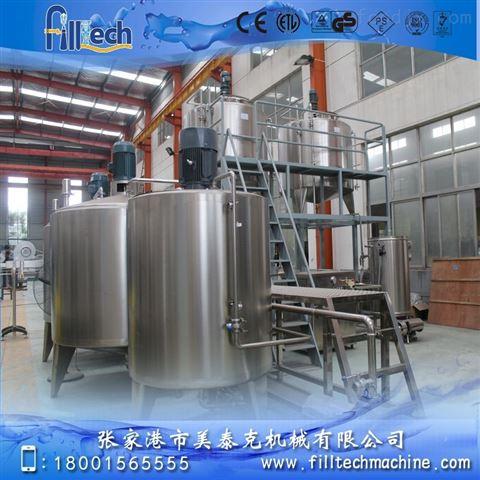 专业生产不锈钢果汁饮料调配线调配罐
