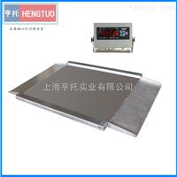 不锈钢电子平台称 1吨超低台面电子地磅 斜坡一体式磅秤