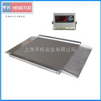 DCS-HT-A不锈钢电子平台称 1吨超低台面电子地磅 斜坡一体式磅秤