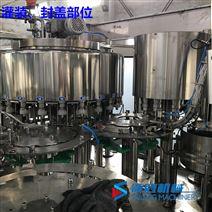 聚酯飲料三合一灌裝機 飲料灌裝生產線