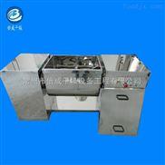 芝麻混料机 淀粉槽型混合机 单桨叶混合机