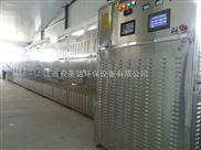 工业级微波食品杀菌设备