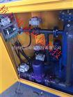 无锡胶球冷凝器在线清洗系统销售点