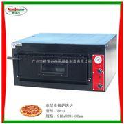 EB-1单层电披萨烤炉