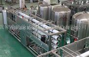 反渗透水处理设备  纯净水生产设备
