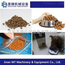 宠物食品生产线膨化机双螺杆
