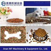 定做设备 狗粮机器 宠物食品生产线