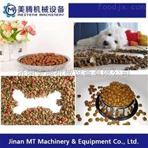 厂家直销赠送配件 宠物食品生产线
