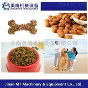 各种饲料加工设备 宠物食品生产线