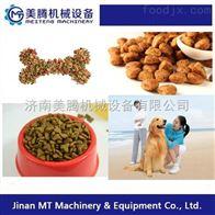 供应狗粮加工设备 宠物食品生产线