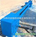 XY-链式垂直上料机 五谷杂粮管链输送机