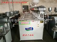 小型磨浆米粉机