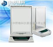 中野精科HTS-TP5500高精度电子天平