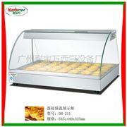 DH-211蛋塔保溫展示柜/陳列保溫柜/西式快餐設備