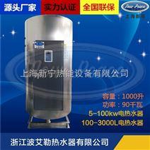 工厂电热水器