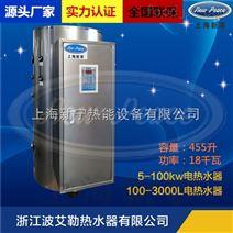 蓄水式电热水器-电热水炉