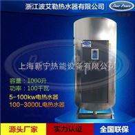 Np3000-243000升/24千瓦不锈钢电热水器