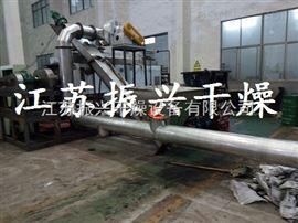 JYG-200平方大型污泥双轴桨叶干化机