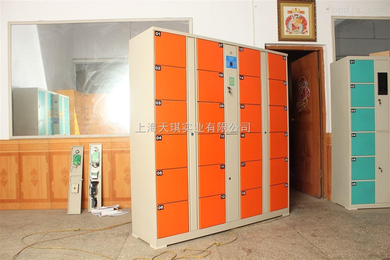南京指纹电子储物柜