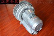 全风高压风机漩涡气泵