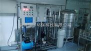 小型实验室专用超纯水机