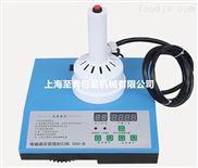 手动型电磁感应封口机 厂家供应铝箔片铝膜片电磁感应封口机