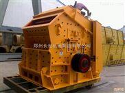 白银岩石反击破碎机厂家 高效建筑制砂机
