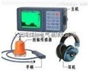 JT-5000地下管道测漏仪技术参数