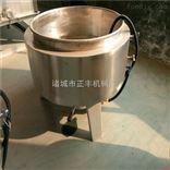 节能型松香锅