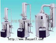 實驗室電熱蒸餾水器