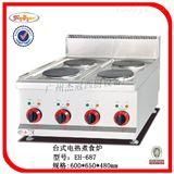 EH-687豪华台式电热煮食炉/煮食炉