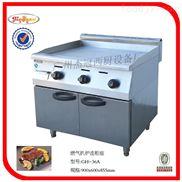 立式燃气扒炉连柜座/扒炉/西餐设备