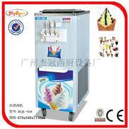 冰激凌机/冰淇淋机/雪糕机