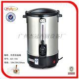 KY-316咖啡、奶茶保温桶