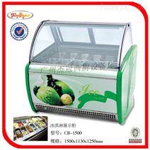 冰淇淋展示柜/蛋糕柜制冰機/制冷設備