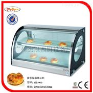 弧形保温展示柜/面包保温柜