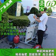 广东果园水肥一体机 智能灌溉手机电脑物联网控制施肥机设计安装