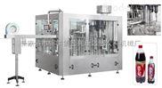 瓶装碳酸饮料灌装机设备生产线