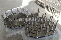 C2062,C2082双节距加长销轴不锈钢链条