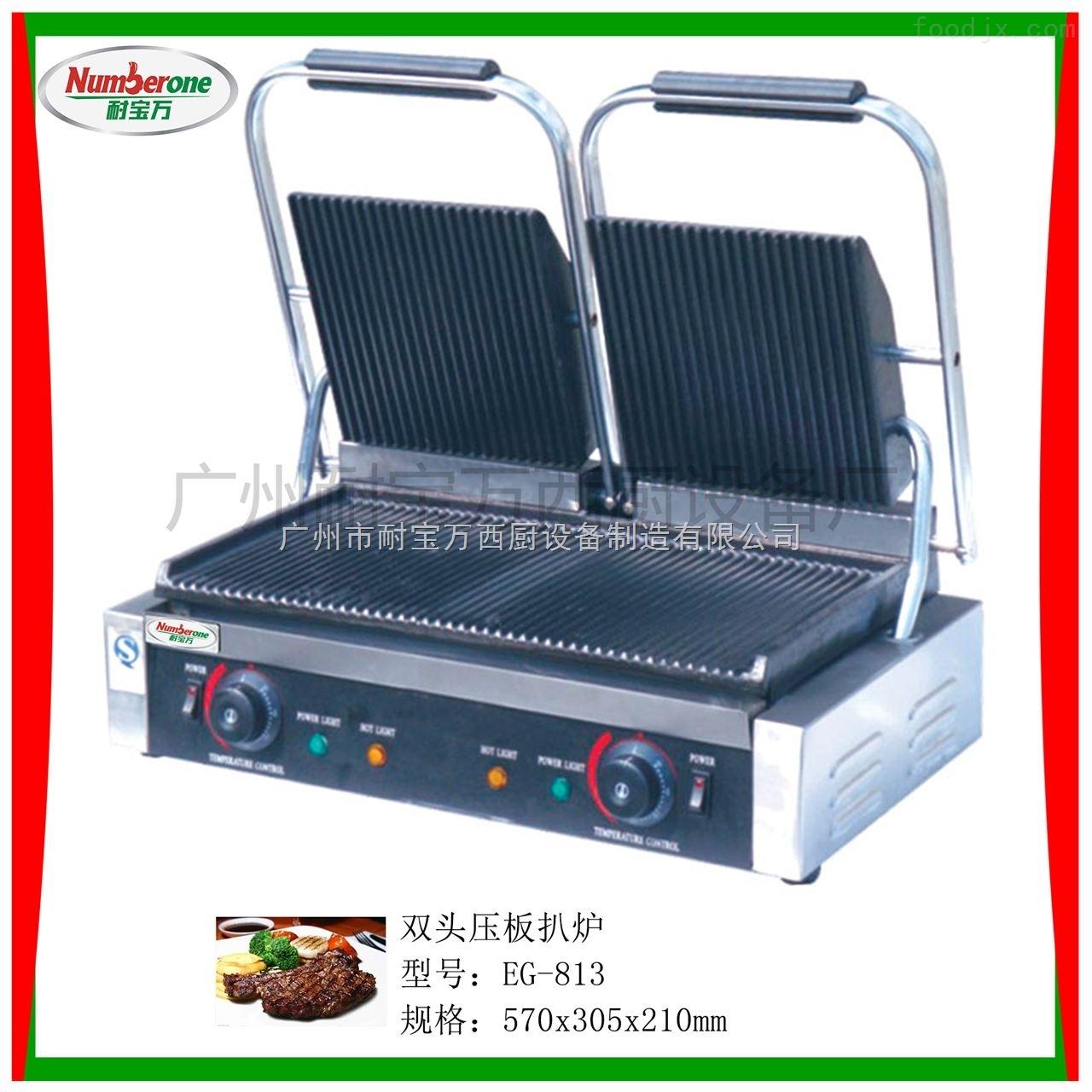 双头压板扒炉/坑纹三文治机/双面扒炉/煎饼机/扒炉