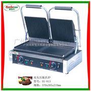 EG-813双头压板扒炉/坑纹三文治机/双面扒炉/煎饼机/扒炉