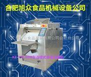 連續式自動壓面機餃子店專用壓面機