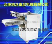 全自動不銹鋼壓面機江蘇不傷手壓面機
