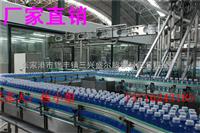 自动饮用瓶装水生产线