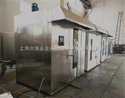 上海工厂热风旋转炉批发价