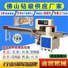 DK-260X玩具包装机厂家小学生玩具包装机小袋玩具包装机