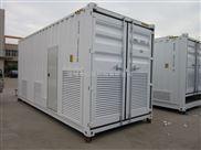 JN-6000-屠宰污水处理设备