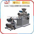 海水养殖饲料生产机械